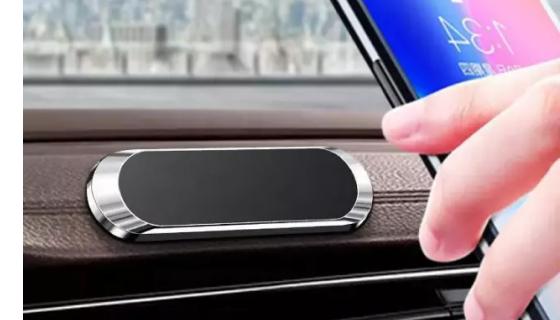 magnetic car phone holder 20